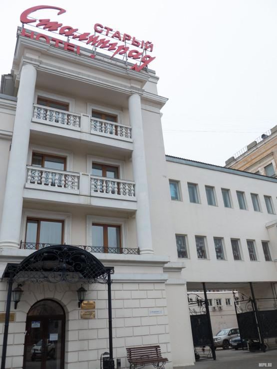 Отель Старый Сталинград, понравился