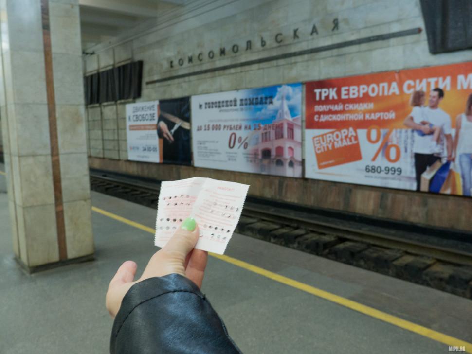Архаичный скоростной волгоградский трамвай, метро